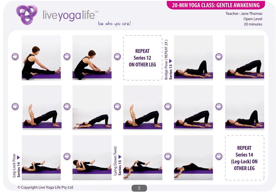 yoga 20 min