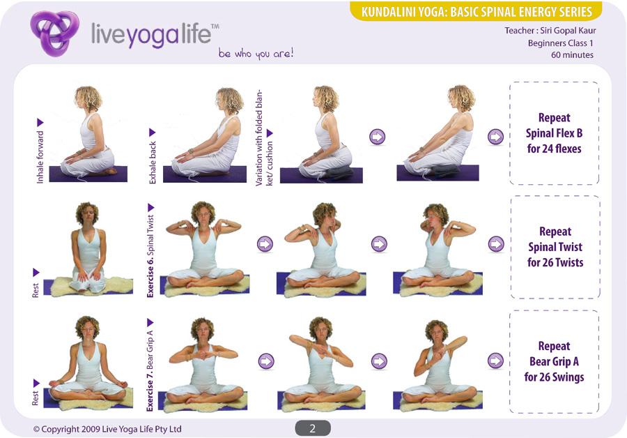 Kundalini Yoga Beginners Complete Set | Live Yoga Life